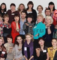 Курс Практический психолог. Группа Осень 2013. Челябинск