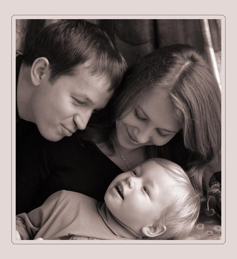 Основа основ семейного благополучия