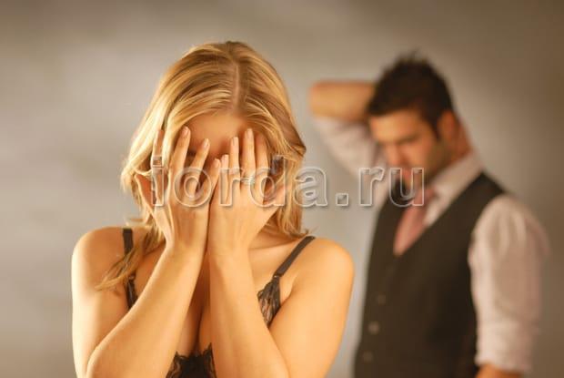 Вы несчастны с мужчиной?  <br>Почему же боитесь разорвать эти отношения?