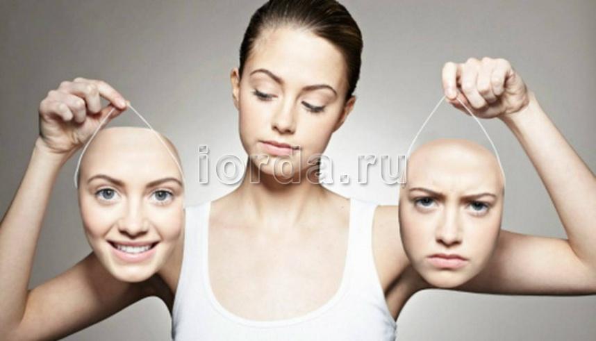 Негативные эмоции человека. <br>Как исцелиться?